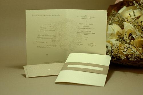 Wedding card design wedding card wedding penang malaysia penang wedding card design stopboris Gallery