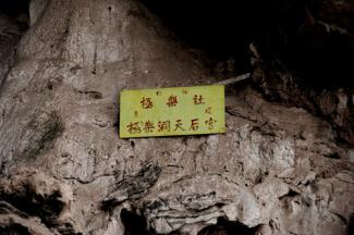 Ipoh Cave