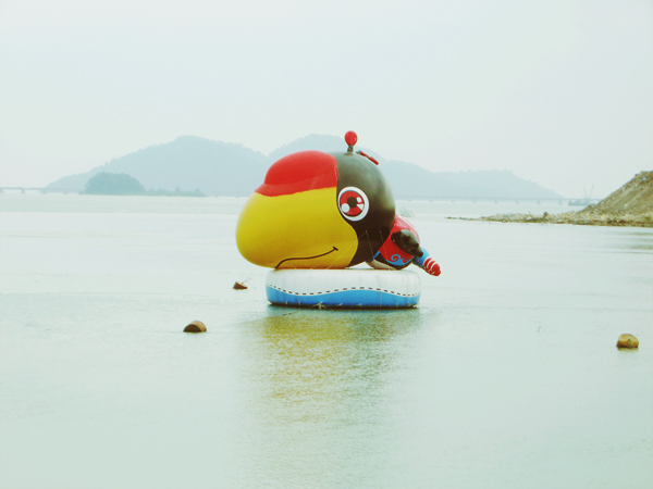 水中鸟 UBAH