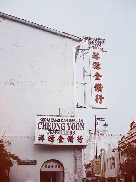 Cheong Yoon Jewellers